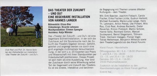 Kleistforum - Theater - Frankfurt (Oder)